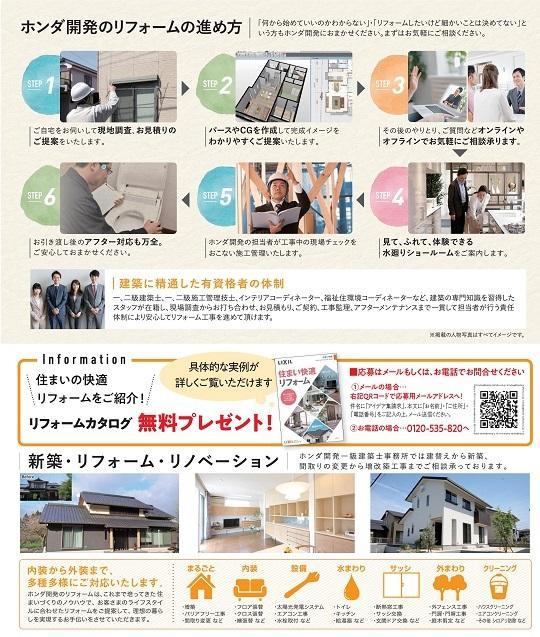 201224HK_ReformA-2.jpg